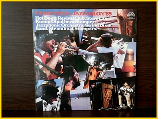 Traditional Jazz Salon ´85
