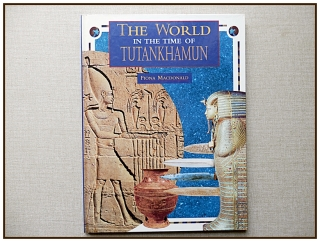 Fiona Macdonald - The World in the time of Tutankhamun
